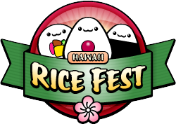 Third Annual Rice Festival – LIVE from Ward Warehouse on September 29, 2012 (@RiceFest @Ward_Centers)