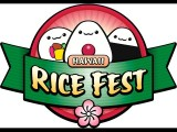 6th Annual Rice Fest at Ward Village from 10:00am to 5:00pm HST (@ricefest @wardvillage)