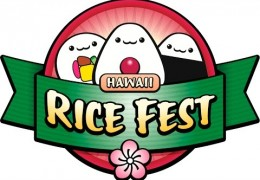 6th Annual Rice Fest at Ward Village Recorded Live on 9/5/2015