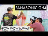 Panasonic vlogging camera at POW WOW 2016 | Hawaii Video Blog (@beradstudio)