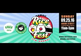 Live: The 7th Annual Rice Fest at Ward Village Recorded on September 25, 2016 (@ricefest)